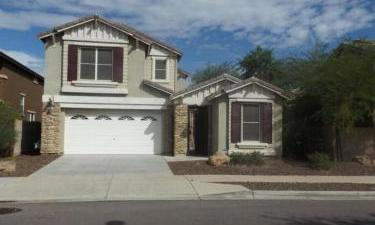 2336 E BOWKER Street, South Mountain, Arizona